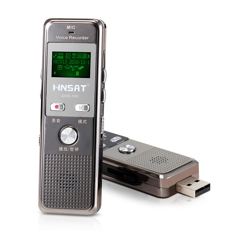 product-DVR-166 top digital Voice Recorder-Hnsat-img-1