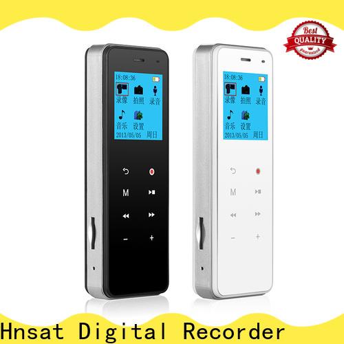 digital voice recorder spy & digital recorder best buy