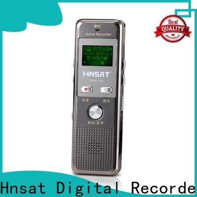 price voice recorder & small sound recorder