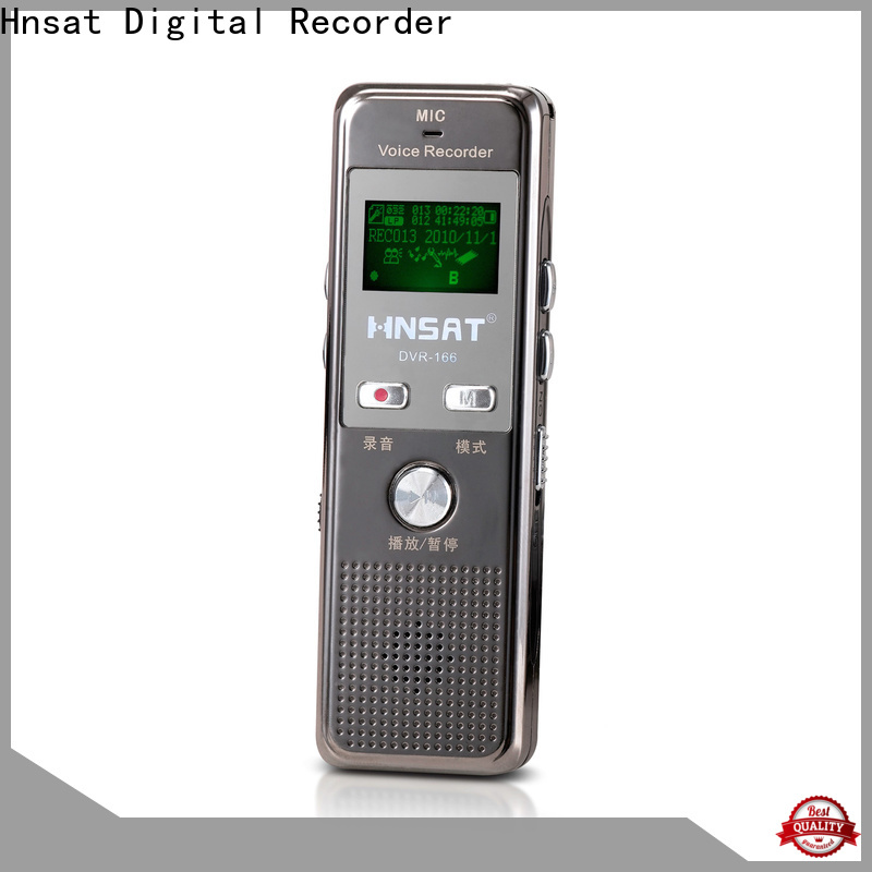 best small voice recorder & best digital recorder