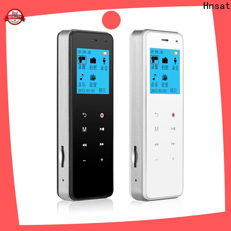spy recording devices & small secret voice recorder