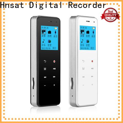 spy gear recording devices & surveillance equipment wholesale suppliers