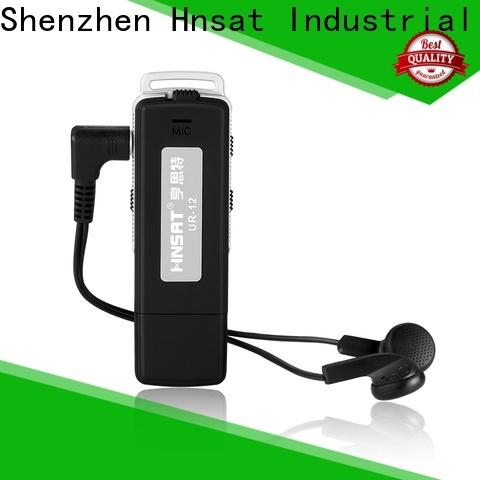 best professional voice recorder & spy recording equipment