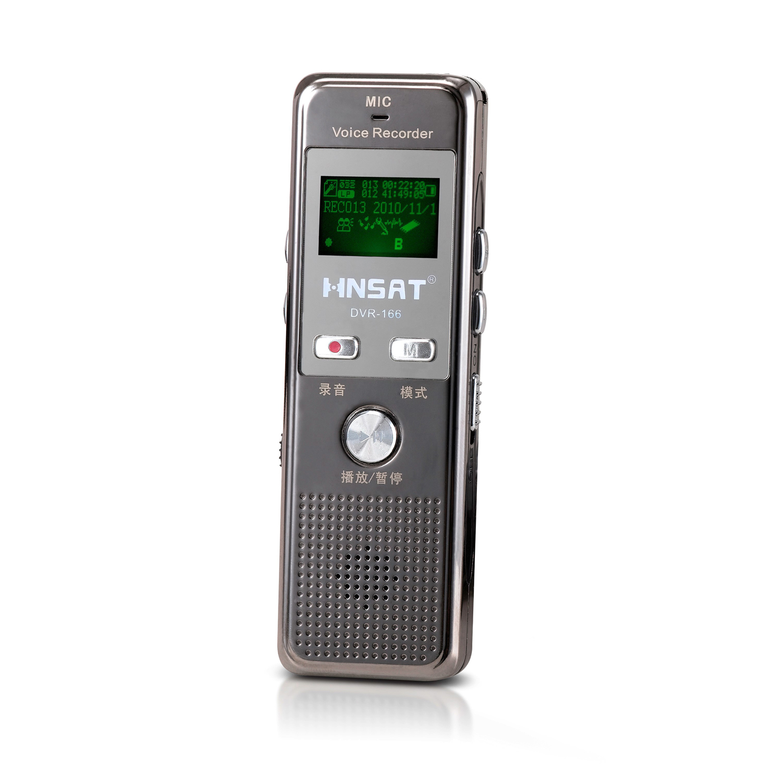 product-Hnsat-img