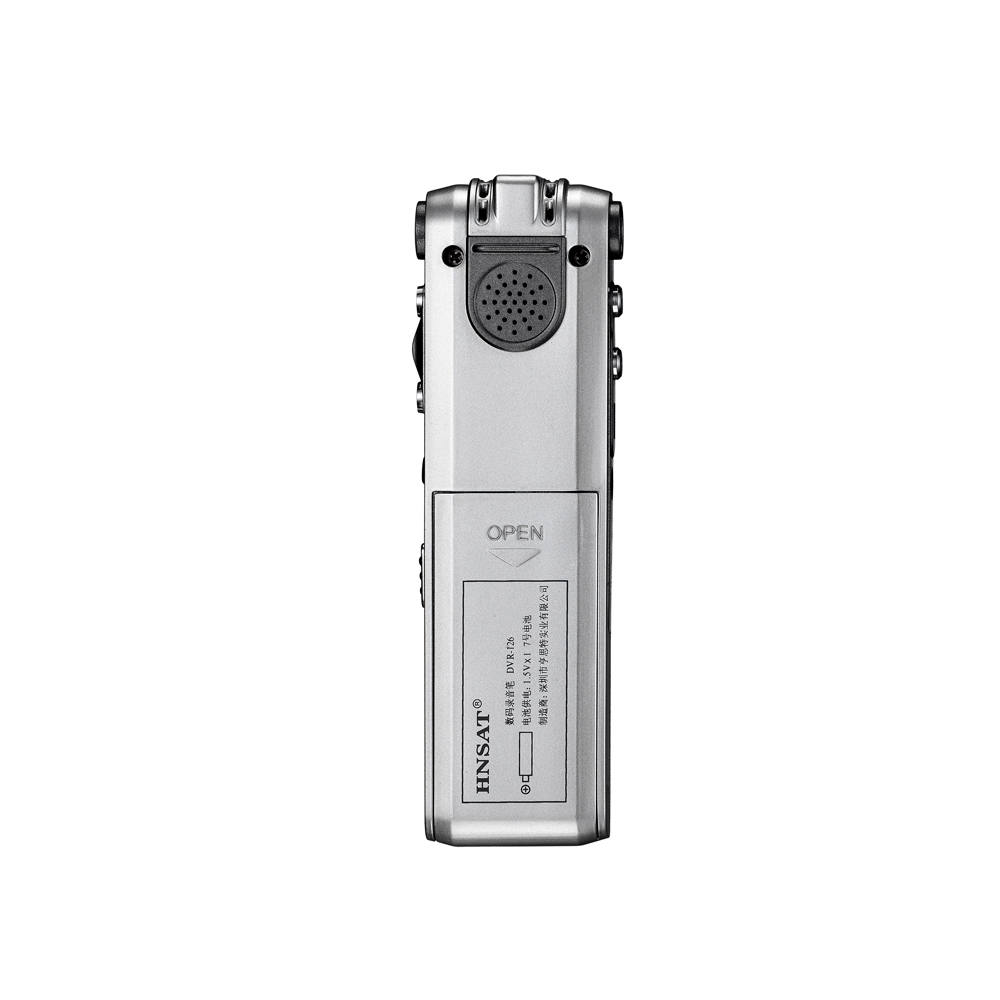 product-DVR-126 Portable Voice Recorder-Hnsat-img-1